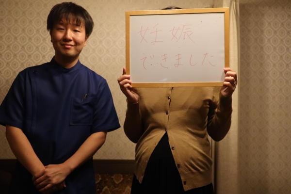 平塚市 K.Mさん 女性 30代 パート[患者さまの声]