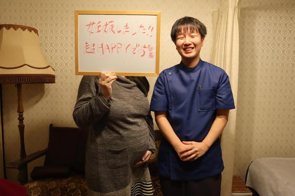 平塚市 S.Kさん 38歳 主婦[患者さまの声]