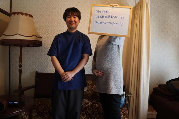 平塚市 Kさん 女性 30代 販売員[患者さまの声]